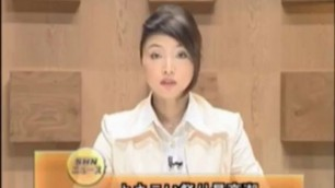 Asian TV presenter hard fucked in the air
